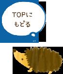 top button